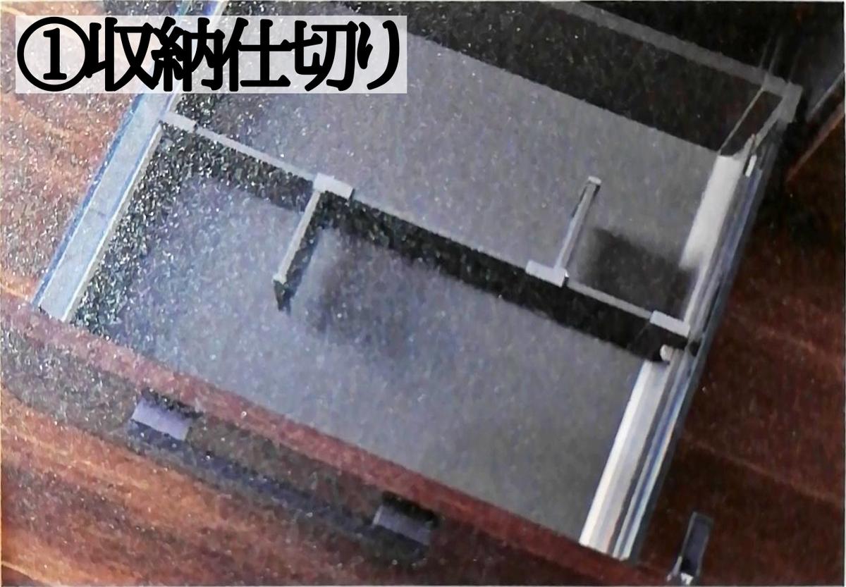 f:id:shioyan1130:20200617123222j:plain