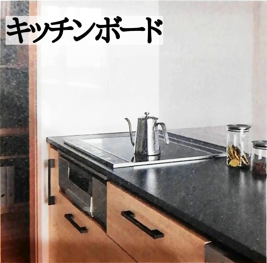 f:id:shioyan1130:20200617180652j:plain