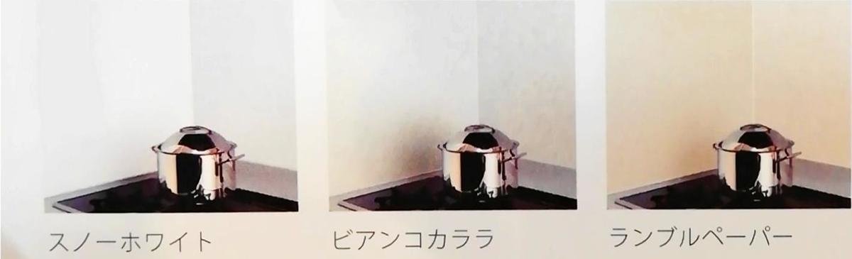 f:id:shioyan1130:20200617181001j:plain