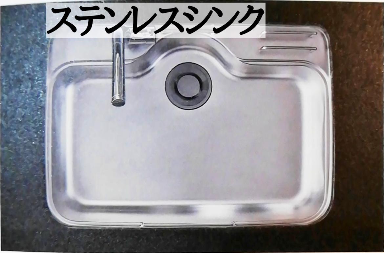 f:id:shioyan1130:20200618043133j:plain