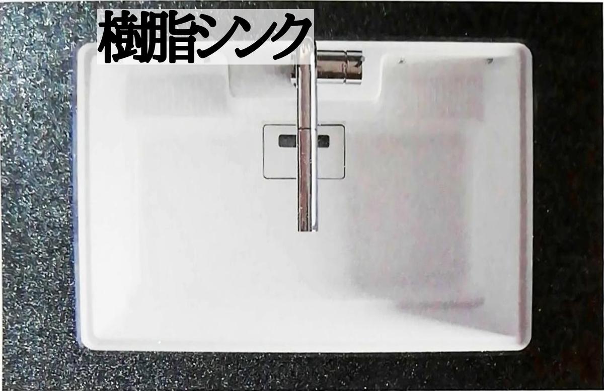 f:id:shioyan1130:20200618043155j:plain