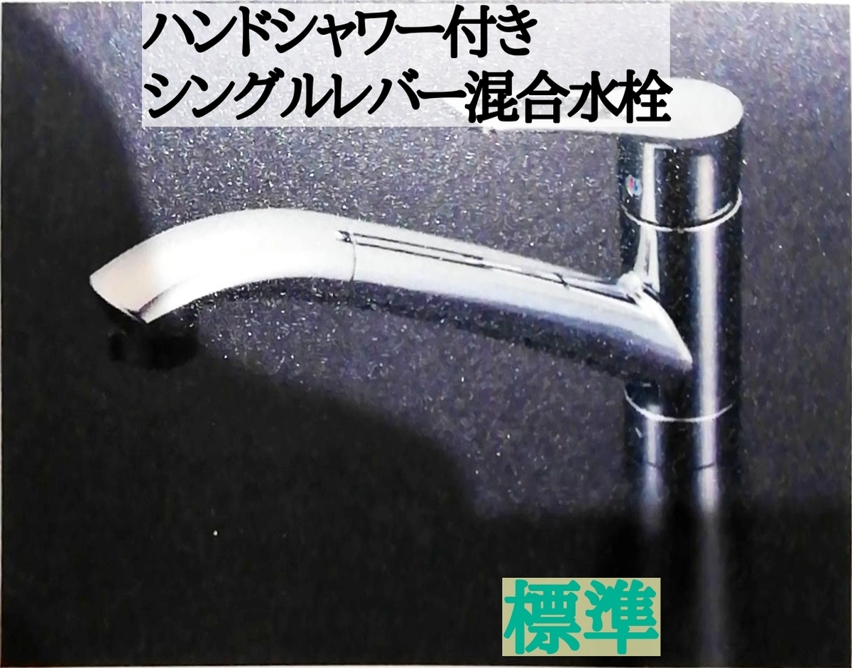 f:id:shioyan1130:20200618053837j:plain