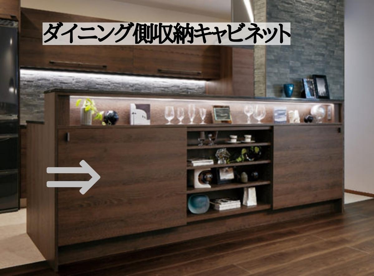 f:id:shioyan1130:20200618124908j:plain