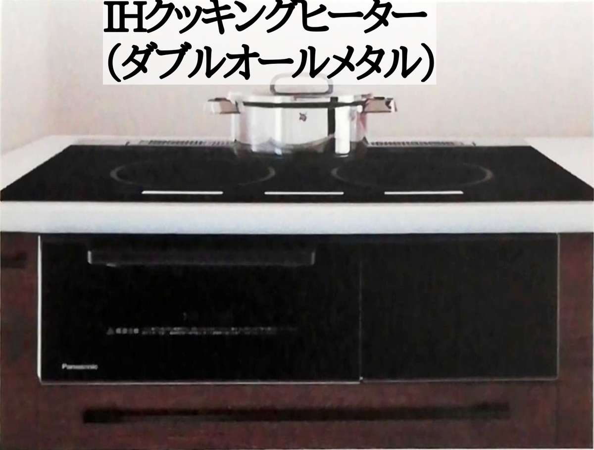 f:id:shioyan1130:20200619043430j:plain
