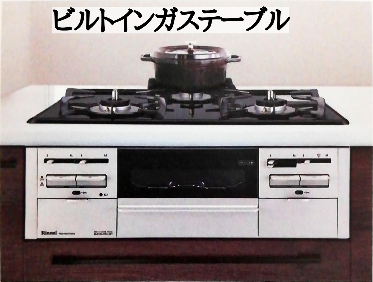 f:id:shioyan1130:20200619043442j:plain