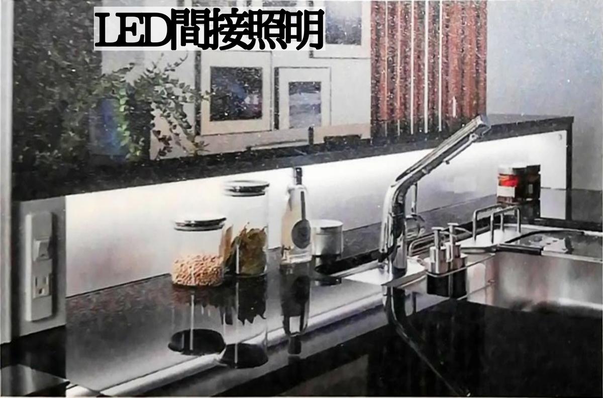 f:id:shioyan1130:20200619053637j:plain