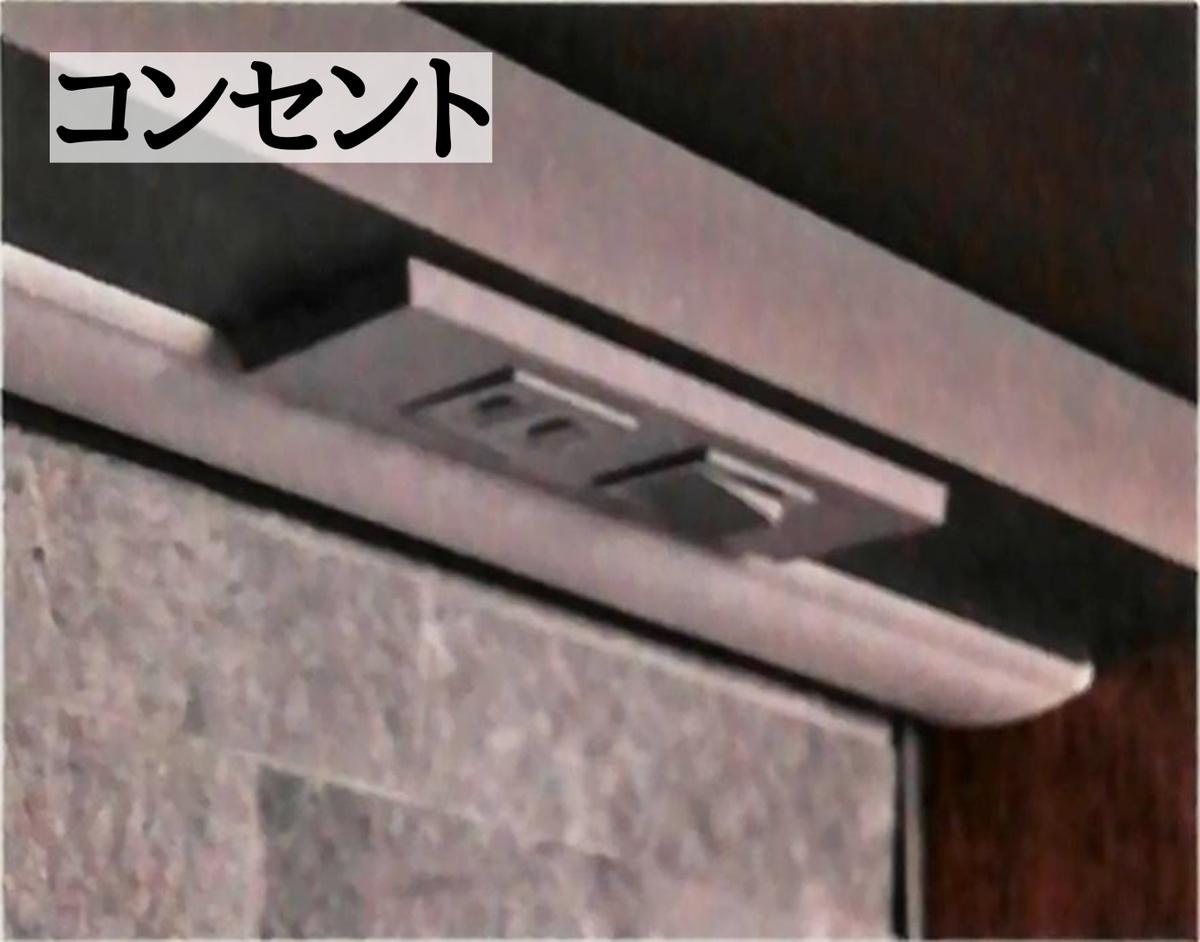 f:id:shioyan1130:20200619181004j:plain