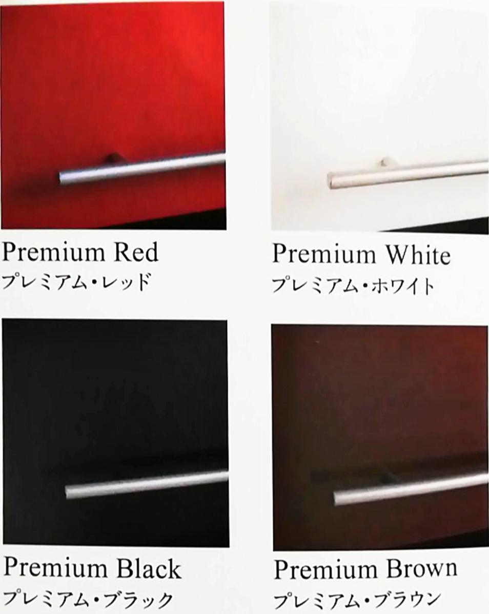 f:id:shioyan1130:20200627084837j:plain