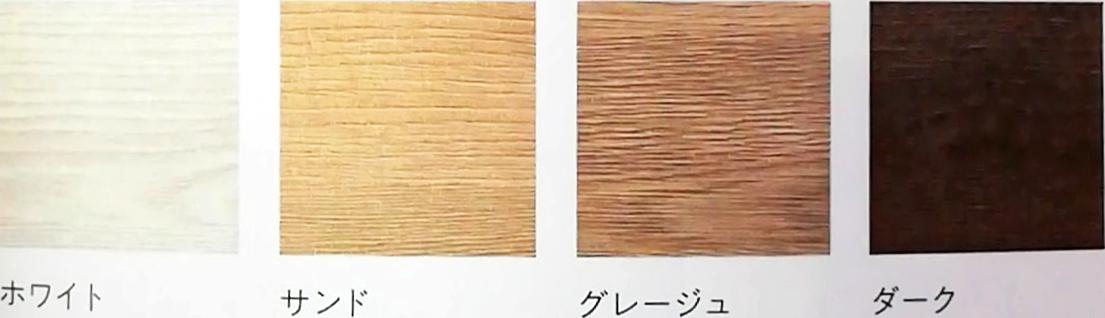 f:id:shioyan1130:20200627092919j:plain