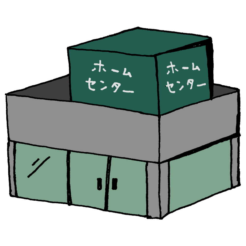 f:id:shioyan1130:20200705074711p:plain