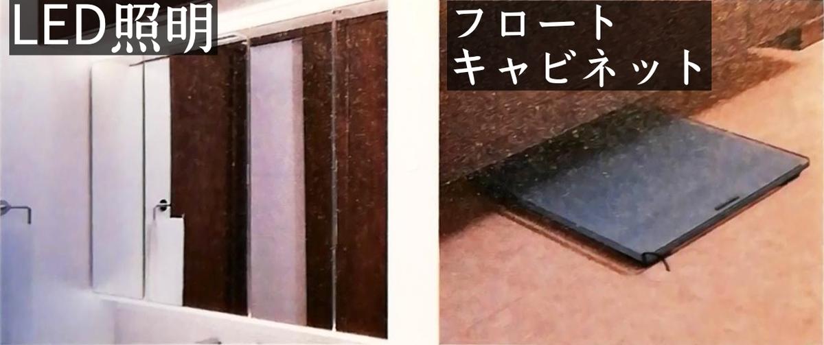 f:id:shioyan1130:20200715182950j:plain