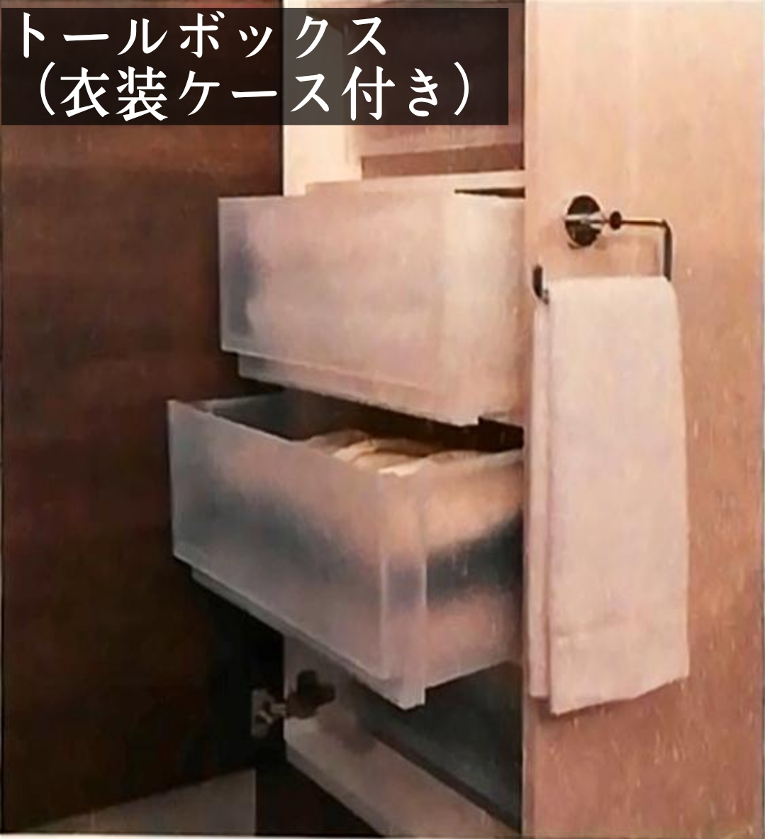 f:id:shioyan1130:20200715183033j:plain