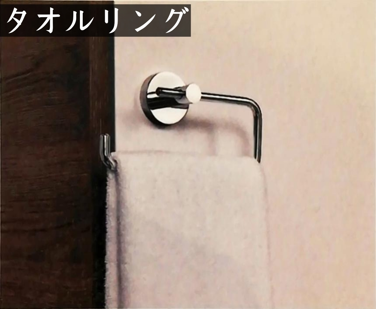 f:id:shioyan1130:20200715183305j:plain