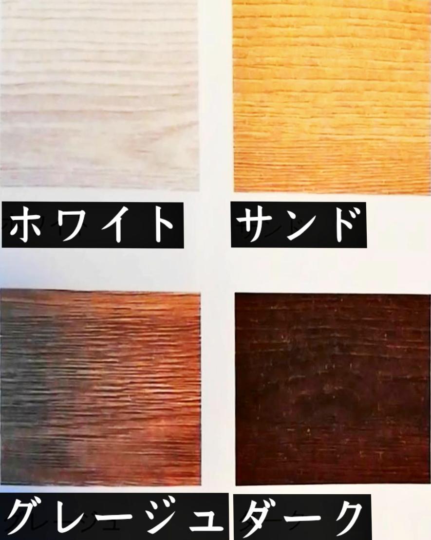 f:id:shioyan1130:20200716062500j:plain