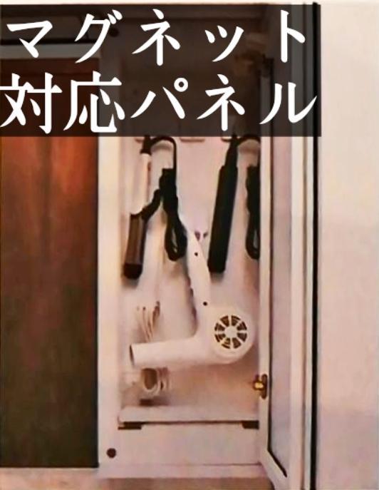 f:id:shioyan1130:20200718080723j:plain