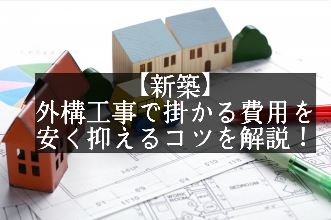 f:id:shioyan1130:20200719083225j:plain