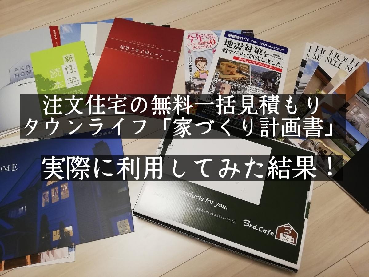 f:id:shioyan1130:20200719083951j:plain