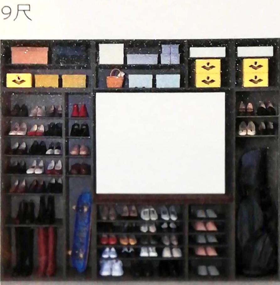 f:id:shioyan1130:20200807133020j:plain