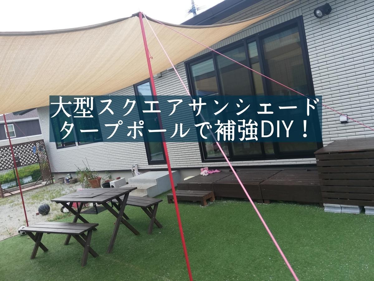 f:id:shioyan1130:20200813123003j:plain