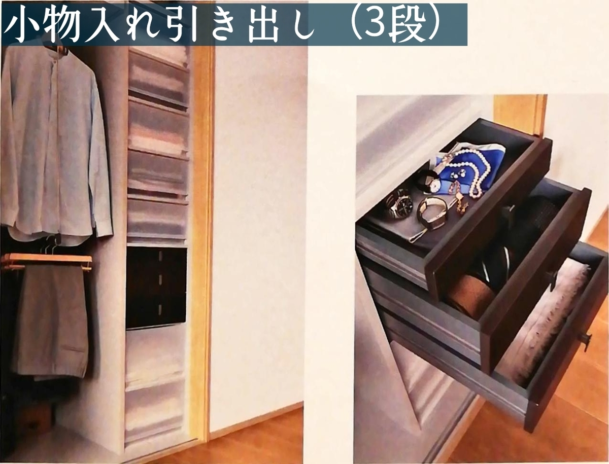 f:id:shioyan1130:20200816231529j:plain