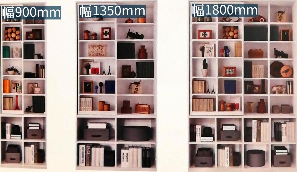 f:id:shioyan1130:20200822065331j:plain