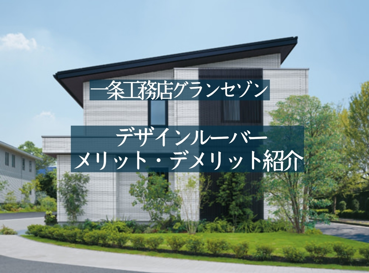 f:id:shioyan1130:20201229082019j:plain