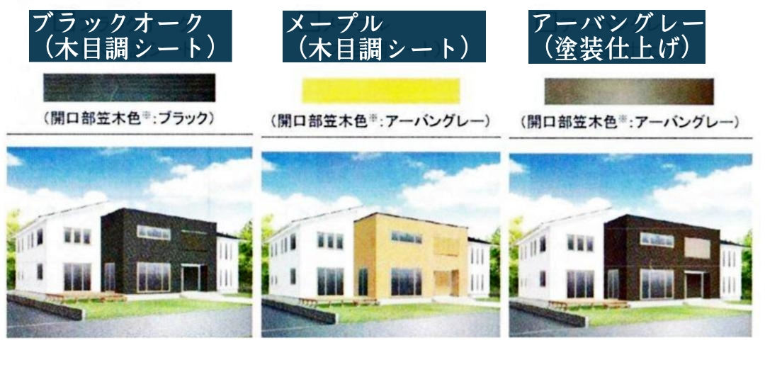 f:id:shioyan1130:20201230085205j:plain