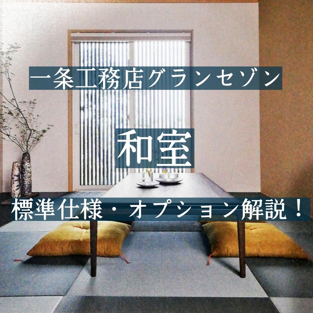 f:id:shioyan1130:20210105175333j:plain