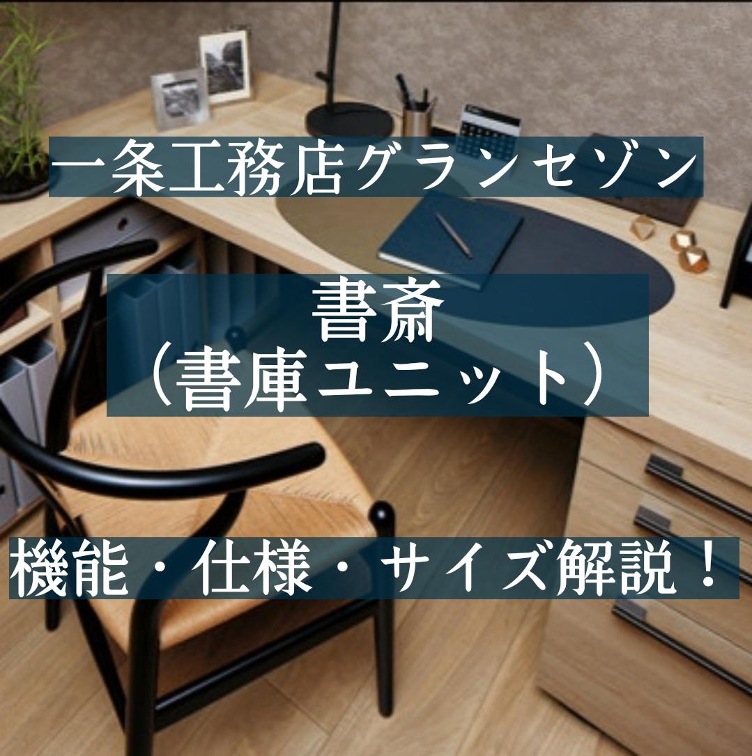 f:id:shioyan1130:20210111212120j:plain