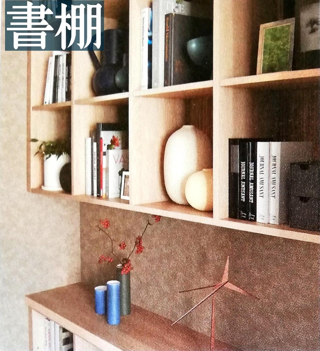 f:id:shioyan1130:20210112205654j:plain