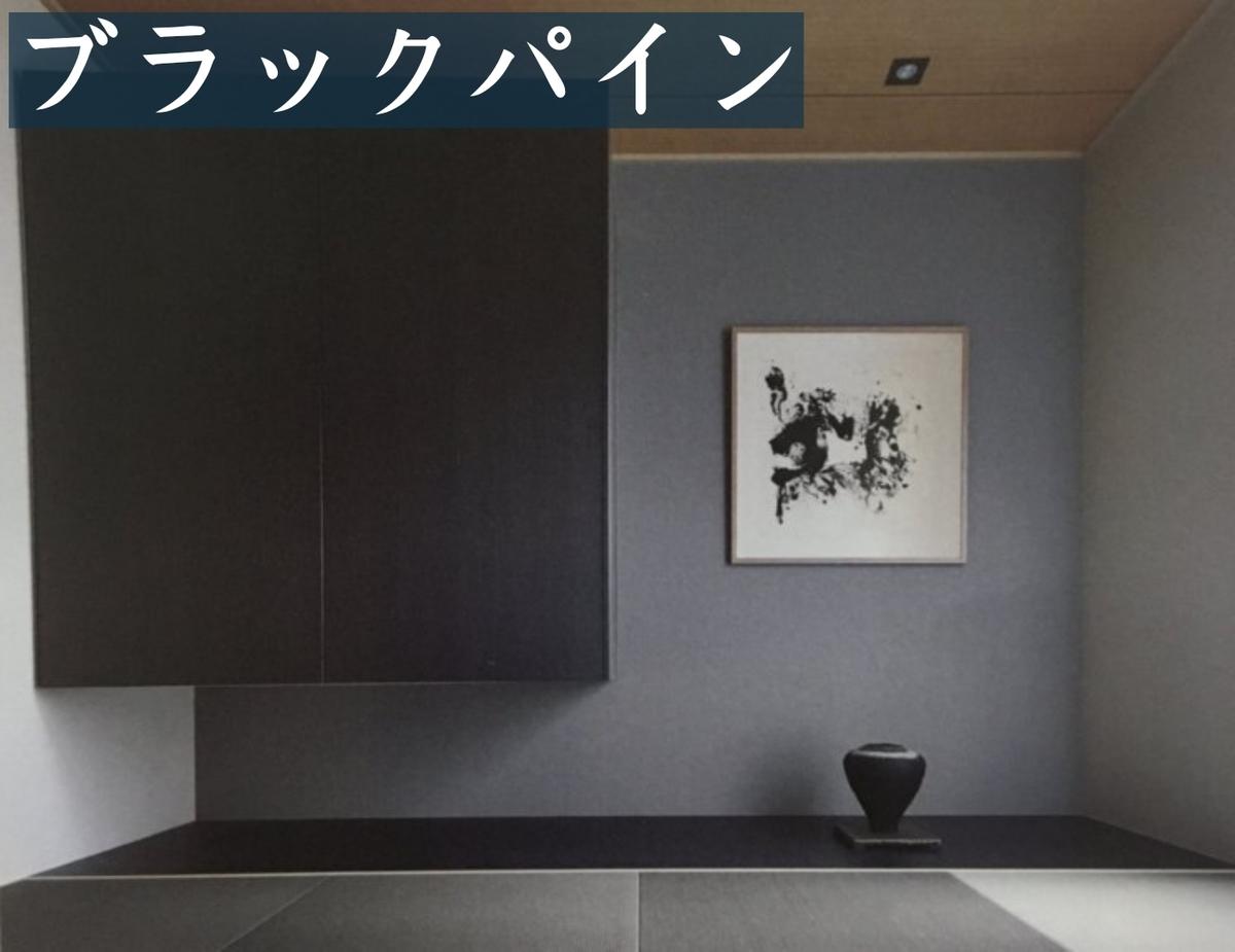 f:id:shioyan1130:20210114235454j:plain
