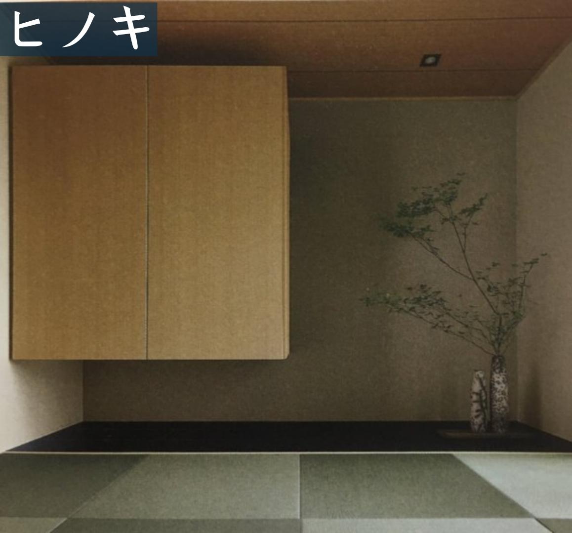 f:id:shioyan1130:20210114235504j:plain