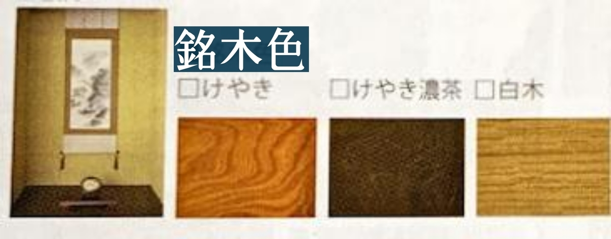f:id:shioyan1130:20210114235521j:plain
