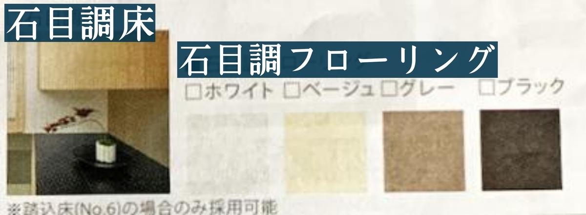 f:id:shioyan1130:20210114235533j:plain