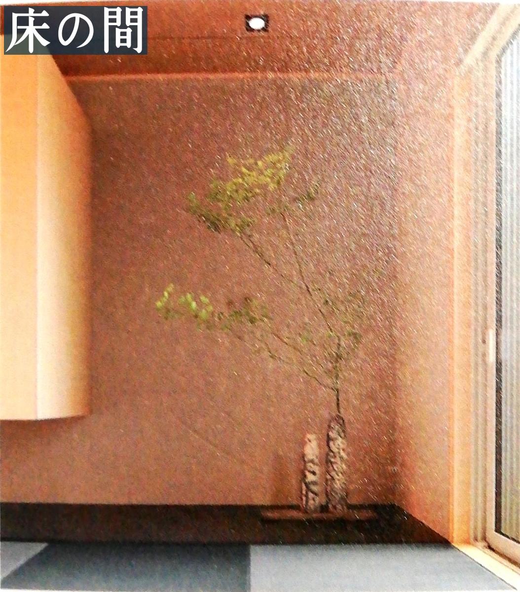 f:id:shioyan1130:20210114235606j:plain