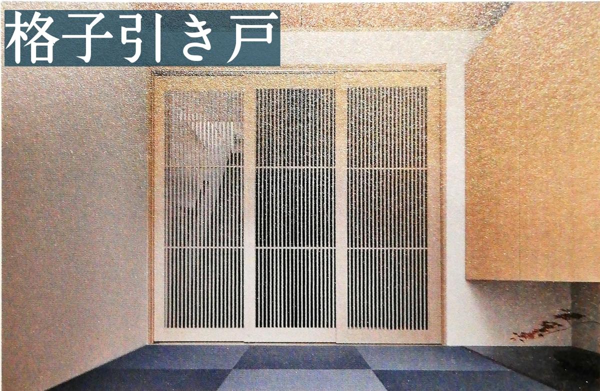 f:id:shioyan1130:20210114235621j:plain