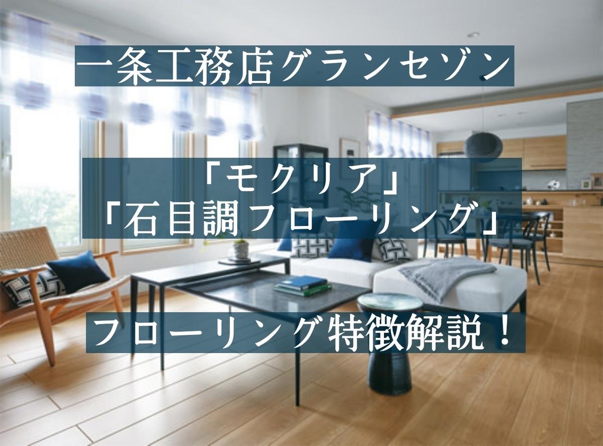 f:id:shioyan1130:20210124090710j:plain