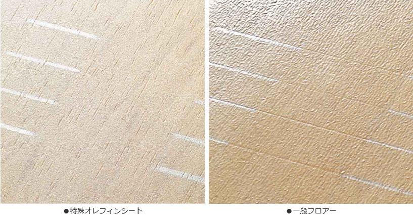 f:id:shioyan1130:20210129082644j:plain