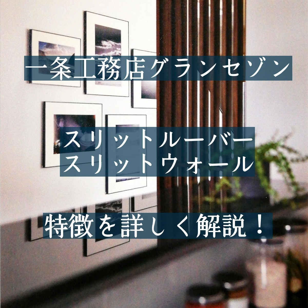 f:id:shioyan1130:20210131172712j:plain