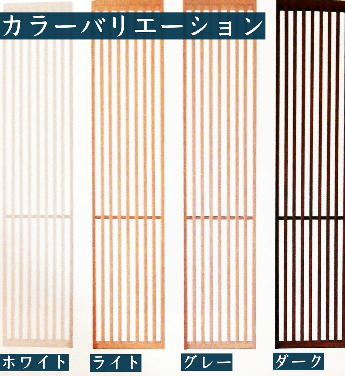 f:id:shioyan1130:20210131172821j:plain