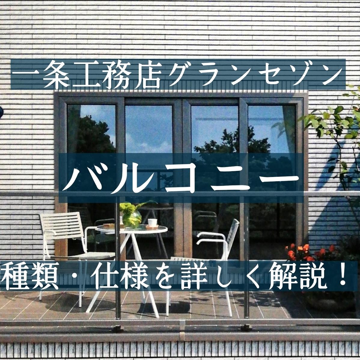 f:id:shioyan1130:20210214170717j:plain