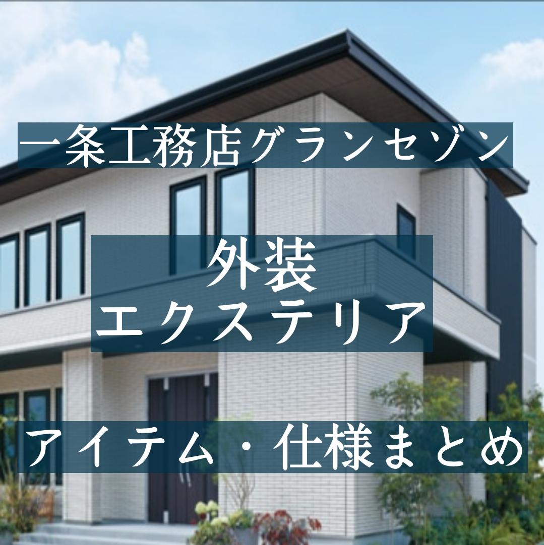 f:id:shioyan1130:20210224213705j:plain