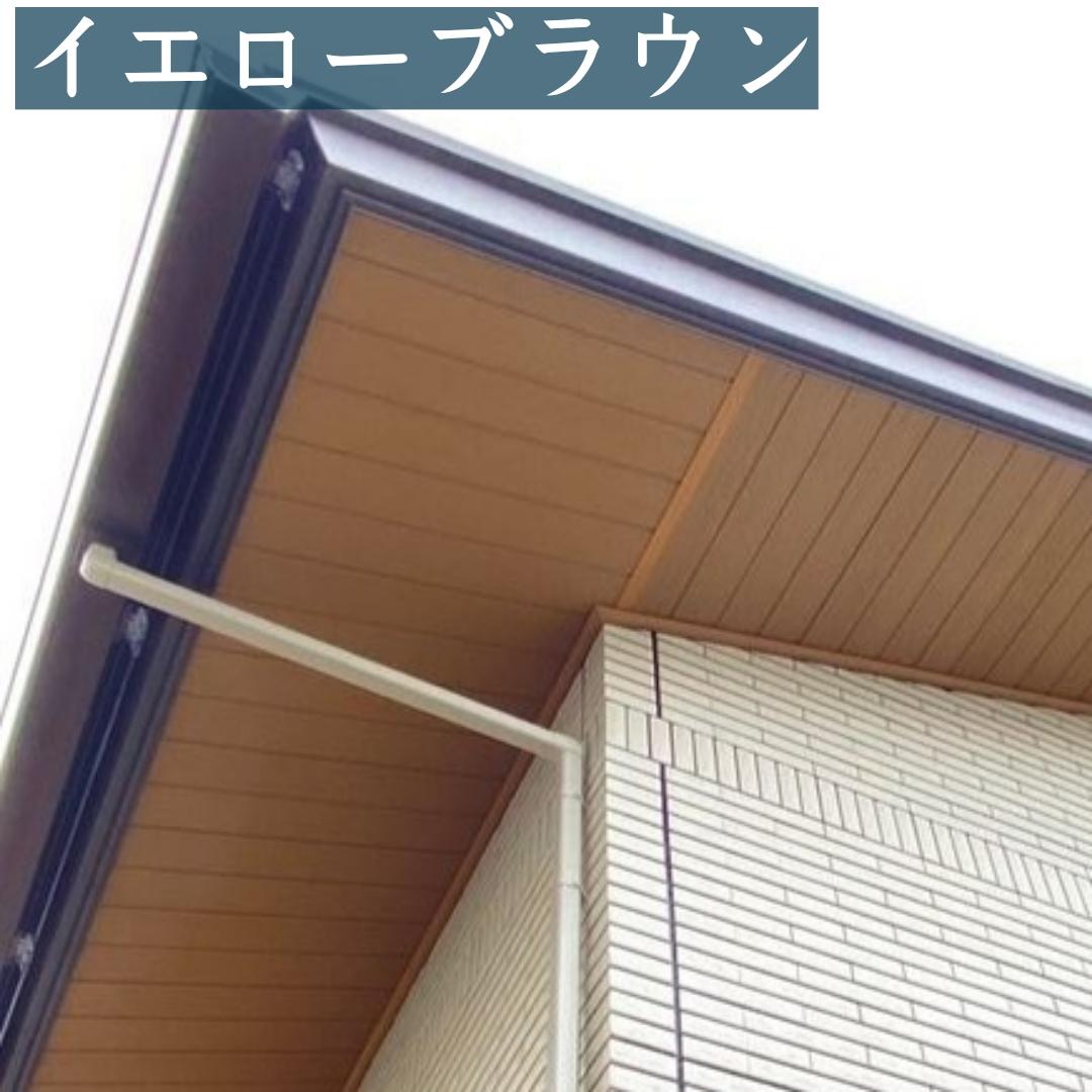 f:id:shioyan1130:20210228082258j:plain