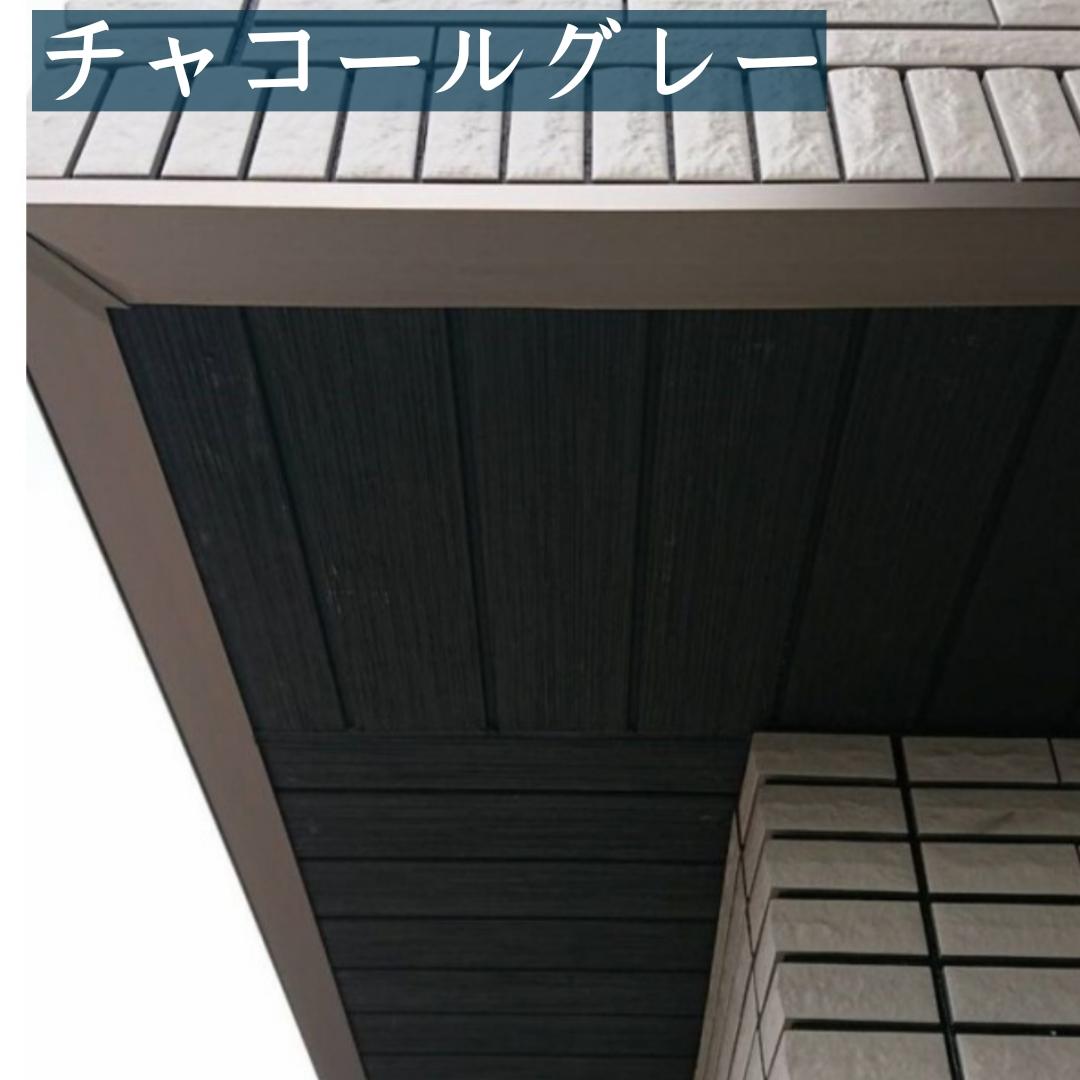 f:id:shioyan1130:20210228082309j:plain