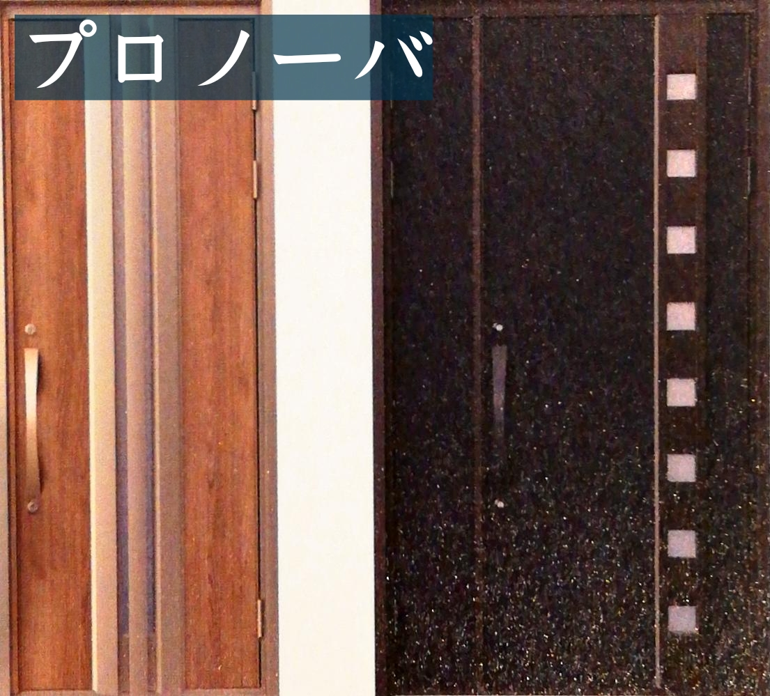 f:id:shioyan1130:20210306072754j:plain