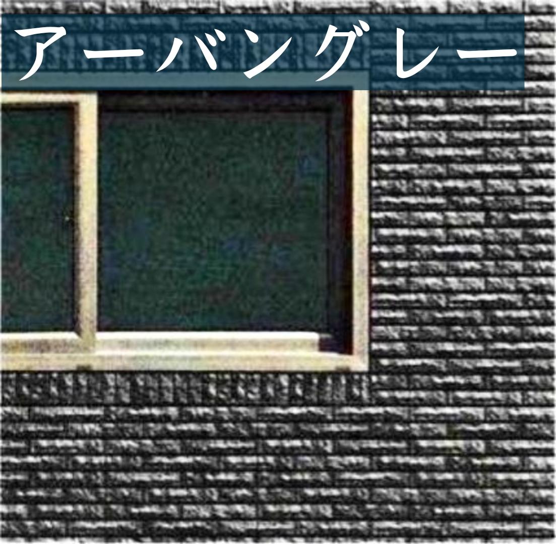 f:id:shioyan1130:20210306073943j:plain