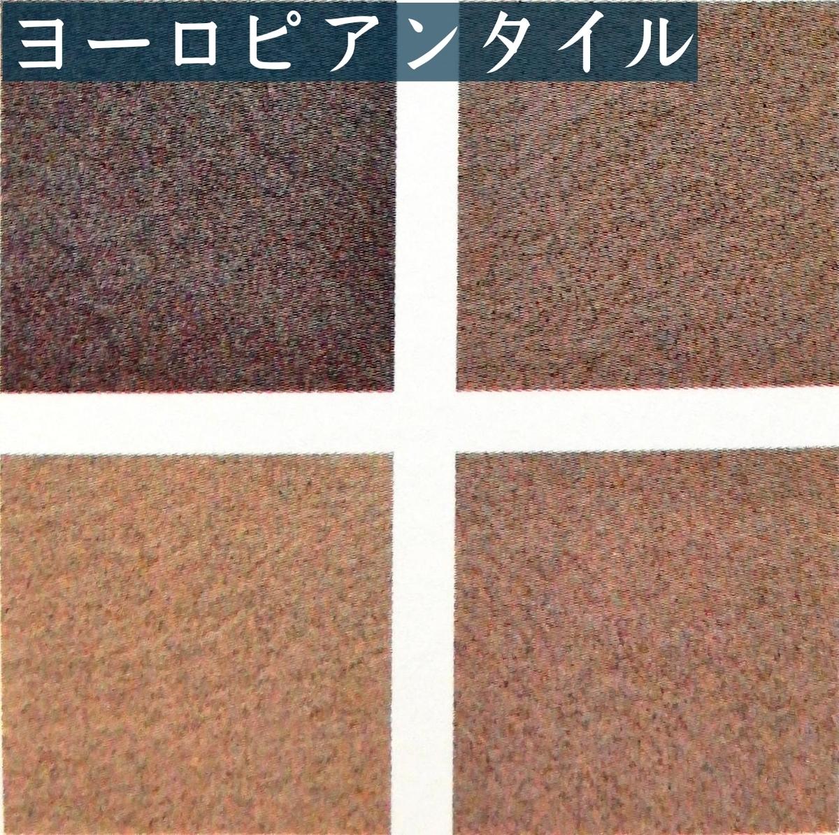 f:id:shioyan1130:20210306075808j:plain