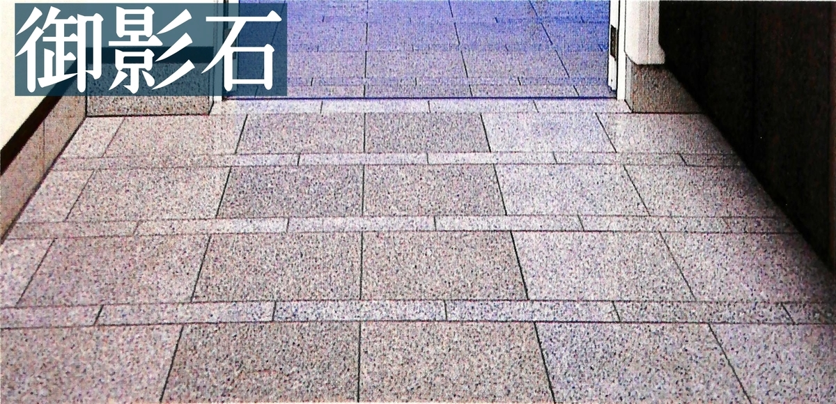 f:id:shioyan1130:20210306075818j:plain