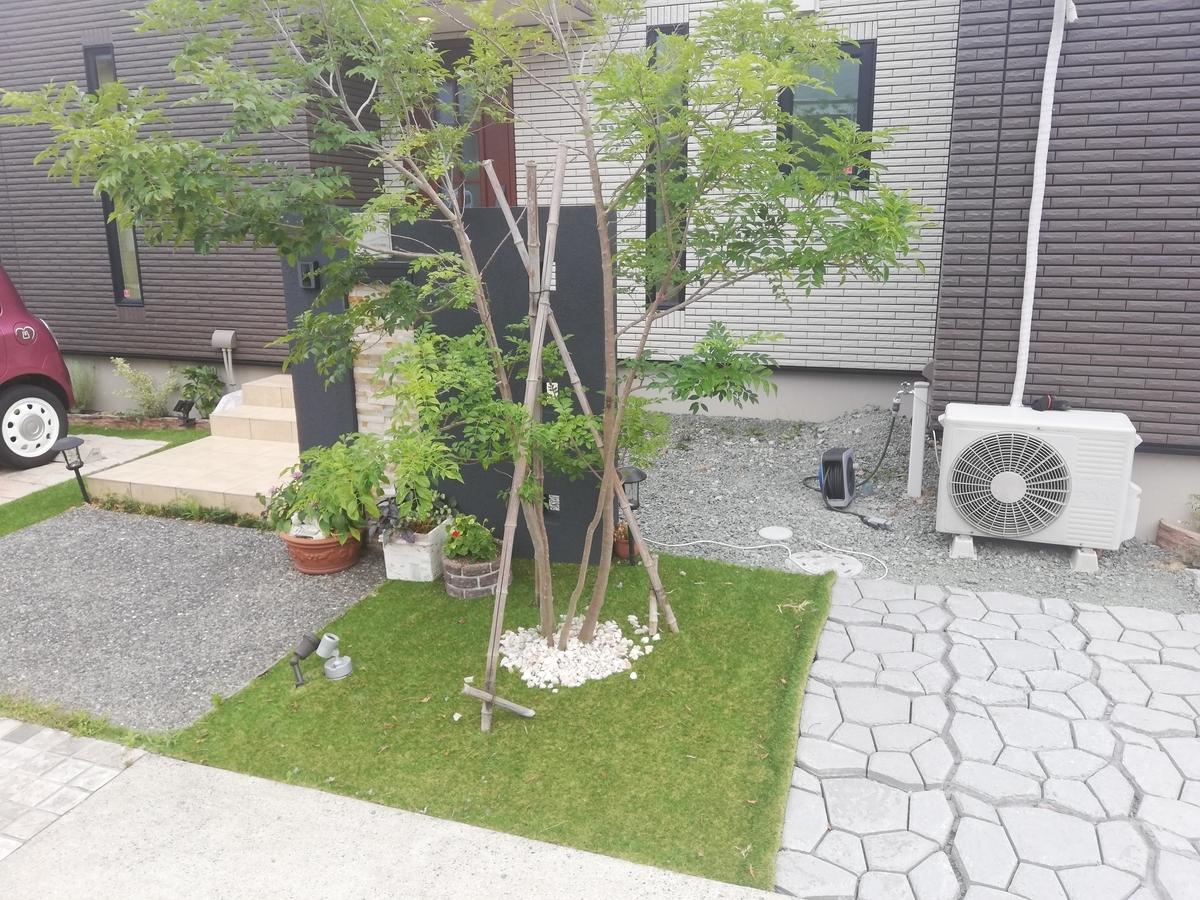 f:id:shioyan1130:20210812140728j:plain