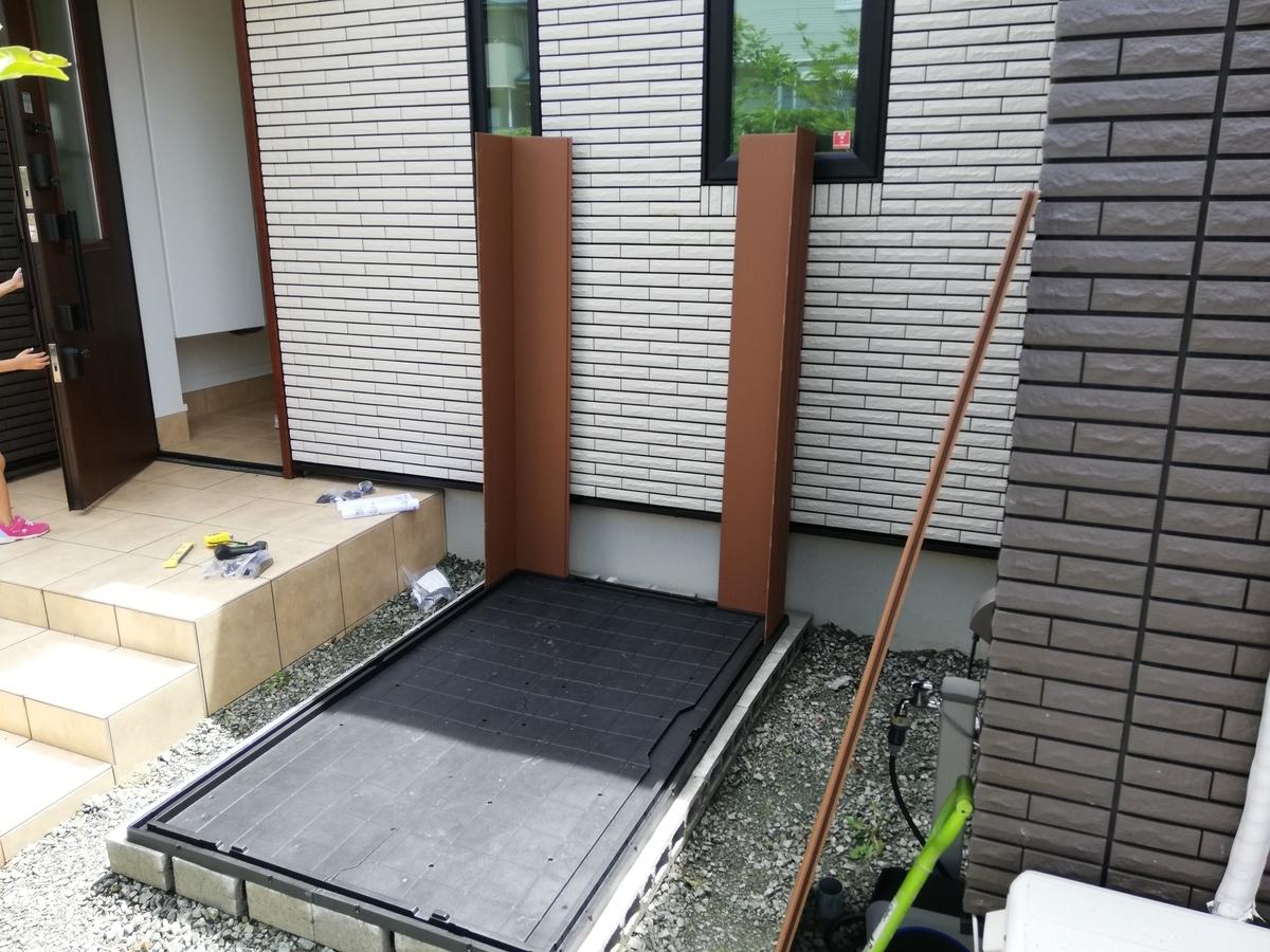 f:id:shioyan1130:20210812155838j:plain